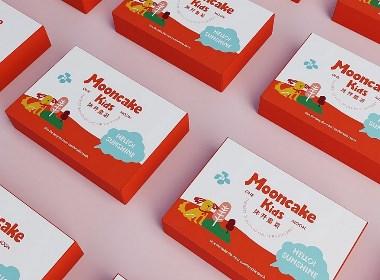 「 MOONCAKE  KIDS」品牌设计
