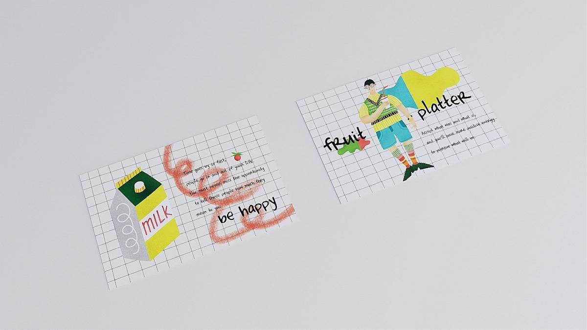 北京 · 建外SOHO · 食其果 品牌设计