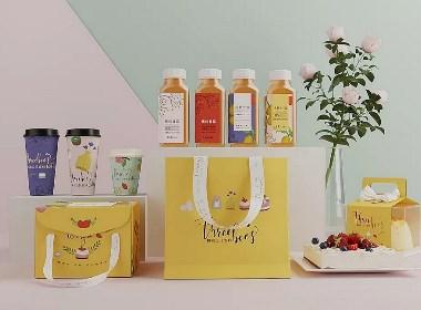 东莞相约三只蜜蜂品牌设计