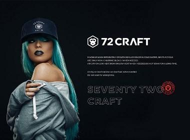 【72克】个性服装定制品牌形象设计