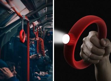 地铁的帮助把手