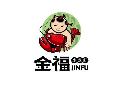 金福小龙虾