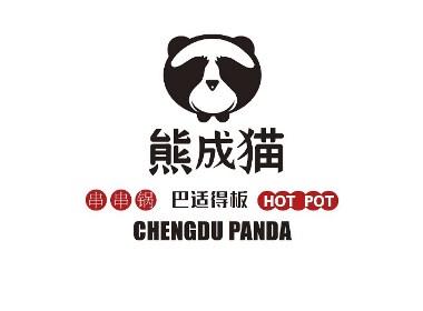 朗朗文化 朗朗餐程式 熊成猫 串串锅 餐饮 vi设计 空间设计 包装 餐饮品牌全案