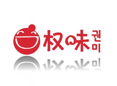 朗朗文化 朗朗餐程式 权味 餐饮 vi设计 空间设计 包装 餐饮品牌全案