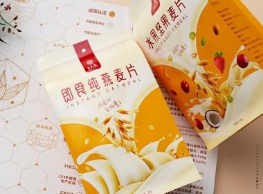 燕麥水果堅果食品固體飲料包裝設計