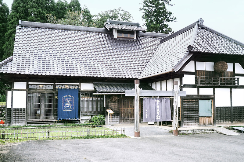 Sakagura Cafe 酒窖咖啡館品牌形象設計