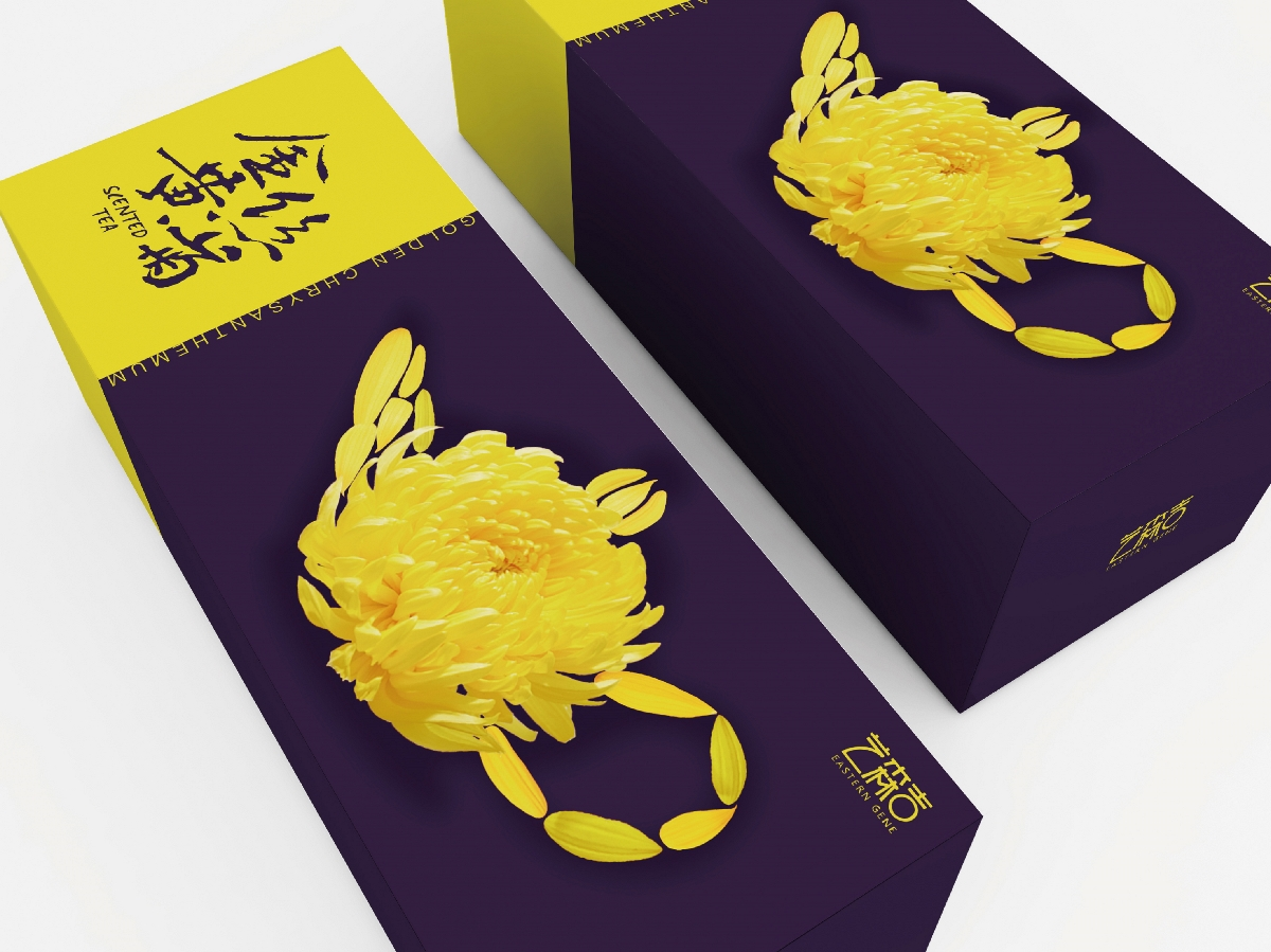 艺森吉「金丝黄菊花茶」包装设计