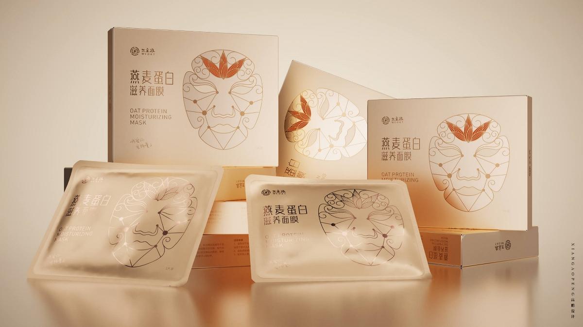 燕麦蛋白面膜美妆包装设计