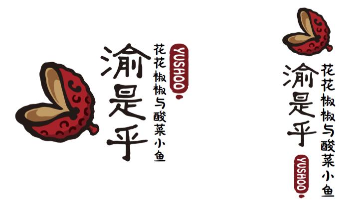 朗朗文化 朗朗餐程式 案例 餐饮设计 vi设计 品牌包装