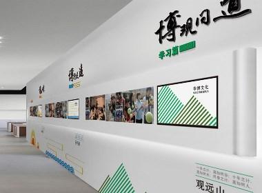 企业文化展示