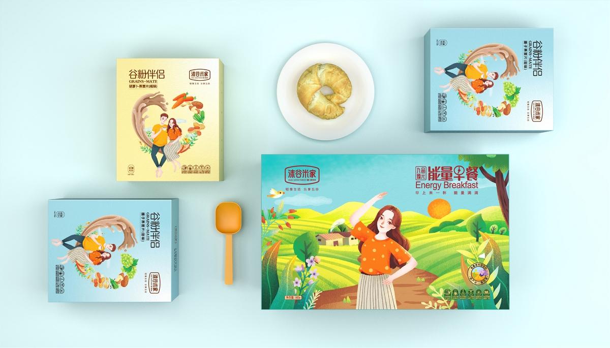 沫谷米家早晚餐包装设计