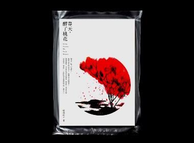 设计师汪文祥书籍装帧设计作品欣赏