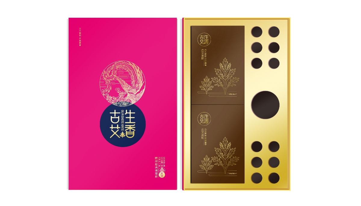 古艾生香产品包装设计