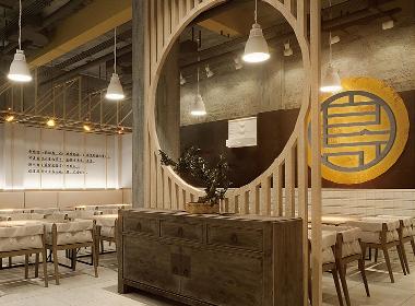 餐饮品牌设计  古风茶饮