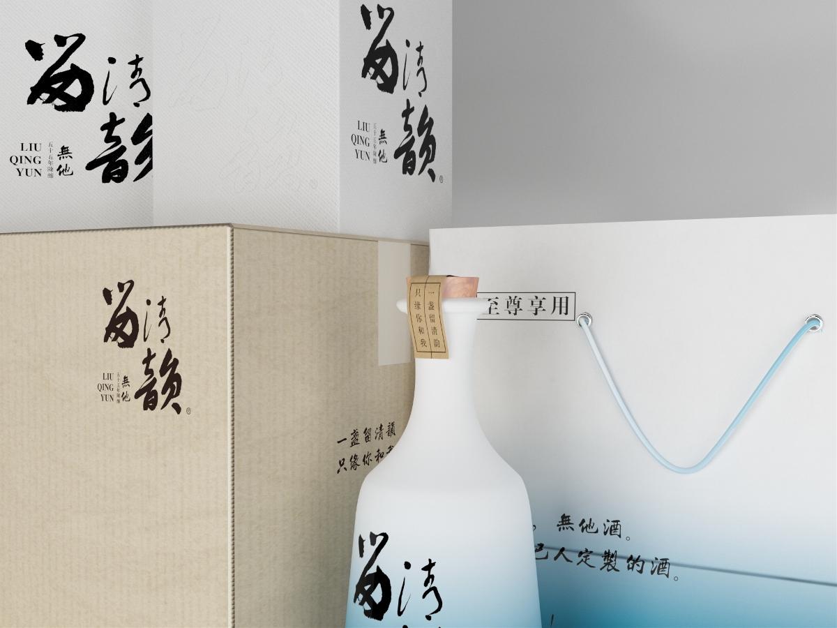 简单的白酒包装