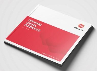 久润润滑油品牌形象画册设计