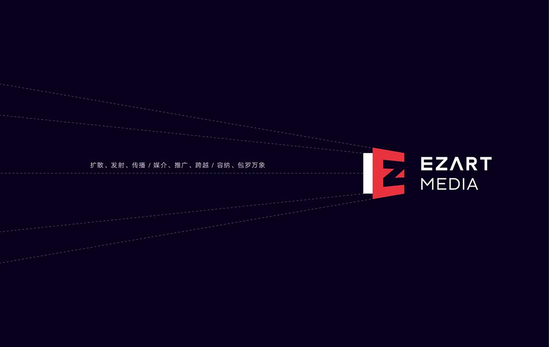 【容艺教育、传媒】logo、vi形象设计