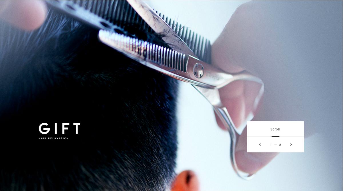 """HairSalon商业大赏——""""客户络绎不绝的秘密是一抹'柔情'""""GIFT"""