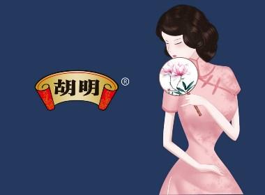 百納案例鑒賞 | 濟南大明湖糖業品牌策劃案例