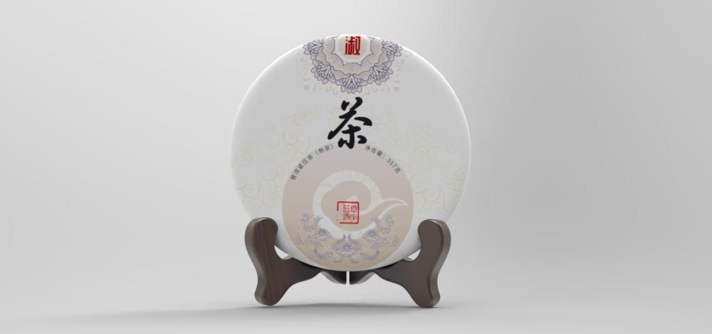 普洱茶茶包装