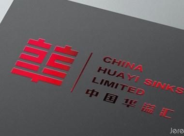 中国华溢会VI设计