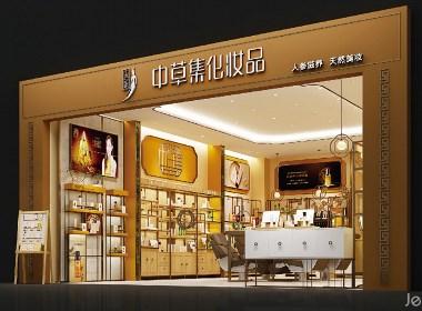 广州中草集VI&SI终端设计
