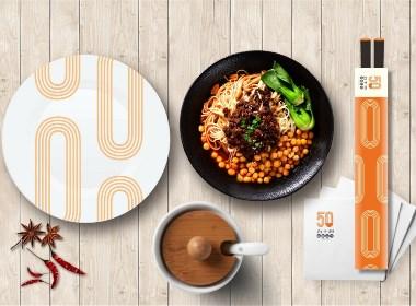 春风化雨作品-五十洲吃面公司品牌形象全案设计