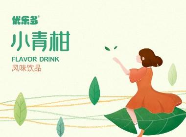 小青柑乳酸菌饮料包装设计by-毒柚