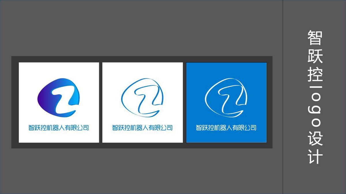 logo设计案例