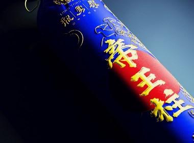 龙勇寻|黑茶千两茶布袋包装设计|若非设计 www.rufydesign.com