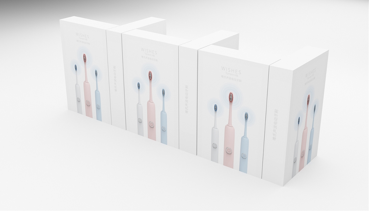 电动牙刷包装设计、电子产品包装设计家电产品包装设计