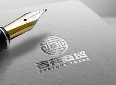 重庆彭水吉祥汽车商贸LOGO设计传统中国风