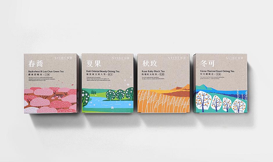 茶-四季礼盒