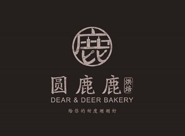 圆鹿鹿烘焙品牌形象升级
