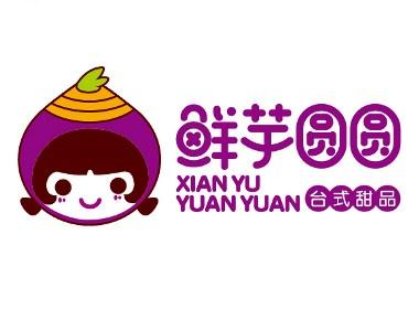 鲜芋圆圆 品牌Logo设计