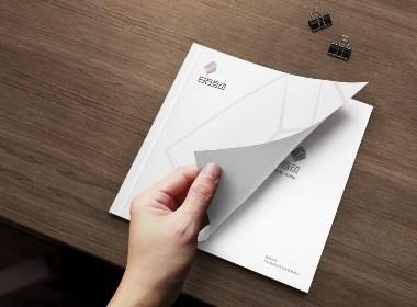 白石互动画册设计