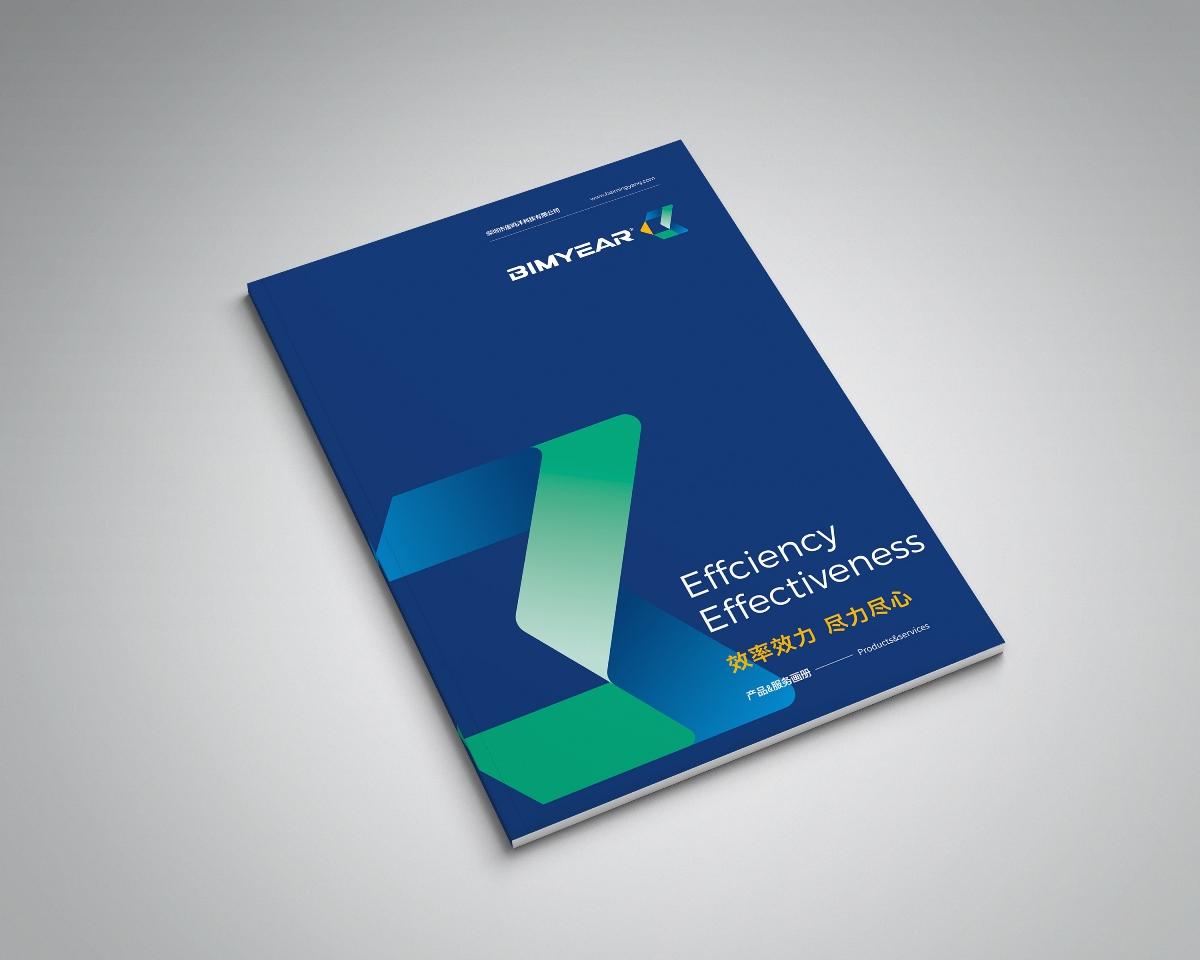 云顶创意案例:倍鸣洋产品服务画册设计