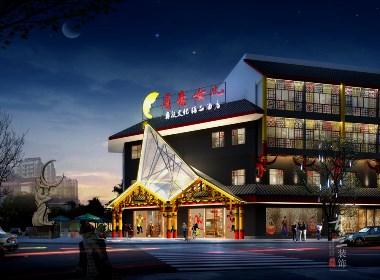 西昌精品酒店设计公司