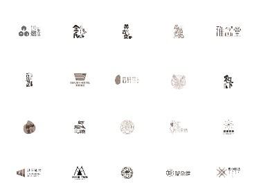 logo小结(一)
