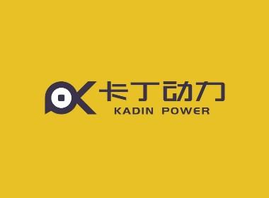 卡丁動力汽車服務(主營汽車抵押貸款服務)logo設計