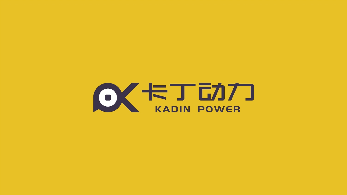 卡丁动力汽车服务(主营汽车抵押贷款服务)logo设计