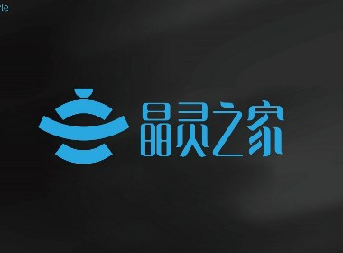原创VI设计(一)医疗VI设计和中医品牌设计欣赏