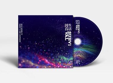 CD包装设计(文化制品)