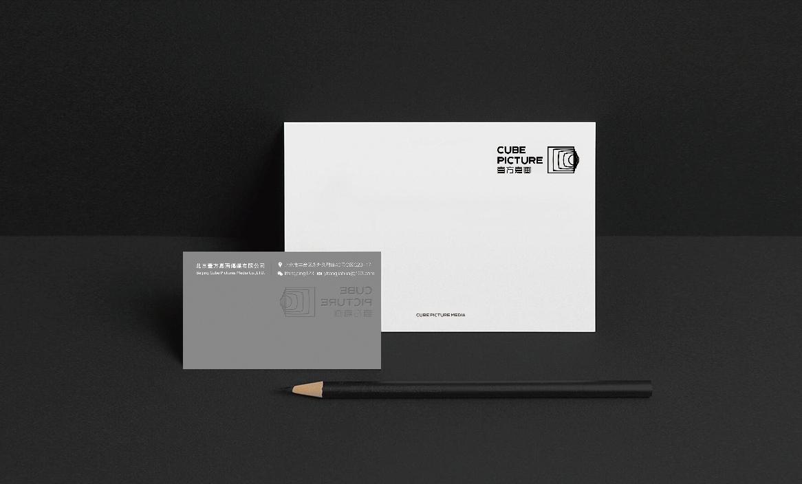 勤略案例 | 北京壹方嘉画传媒品牌设计