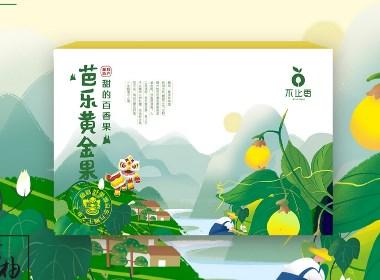百香果礼盒包装策划设计 - 农产品包装系列