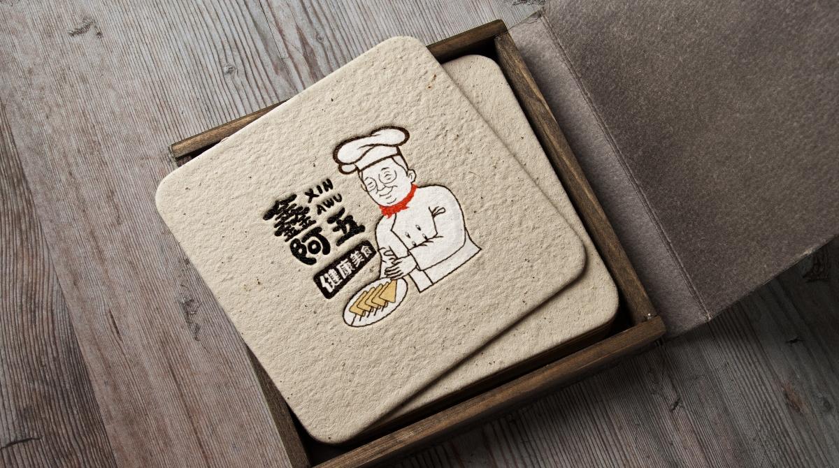 鑫阿五品牌包装设计