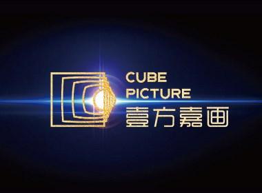 勤略案例 | 北京壹方嘉畫傳媒品牌設計