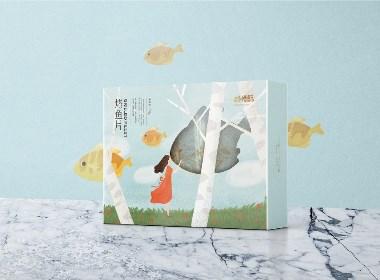 晨狮设计观点  丨  一封情酥海洋系列包装