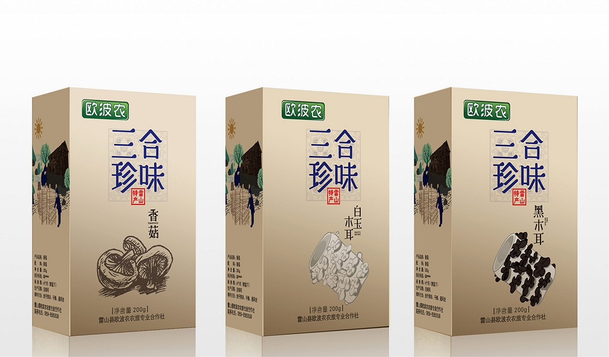 贵州·雷山特产产品设计,贵州包装设计,贵阳包装设计,大典创意设计