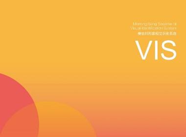 美容邦品牌VI形象整合设计